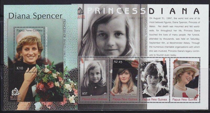 Британские почтовые марки