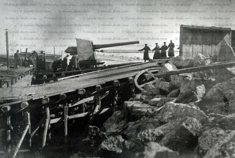 Установка орудия среднего калибра (6-дм пушка Канэ, предположительно форт «Риф»). Кронштадт. Начало 1910-х гг.
