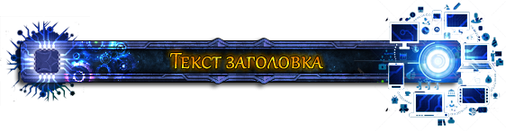 https://img-fotki.yandex.ru/get/30536/324964915.d/0_1717b6_beb79665_orig