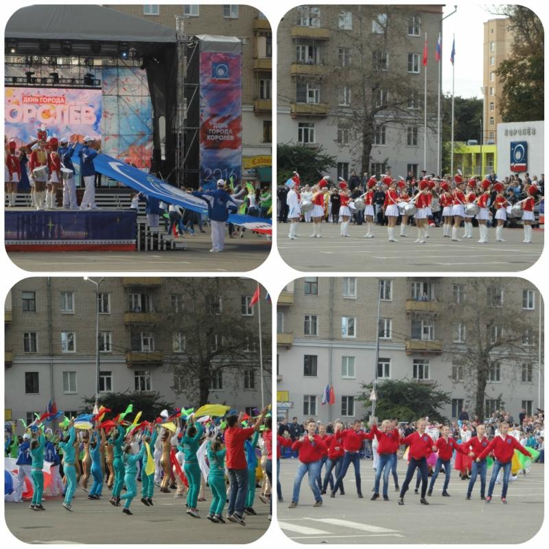 День города в Королёве) collage8.jpg