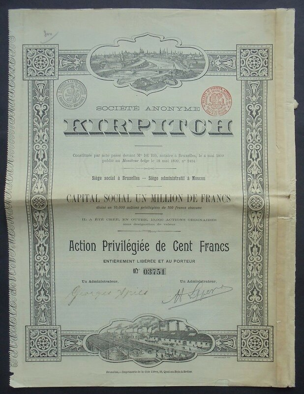 От Очаково до Брюсселя, 1899 год