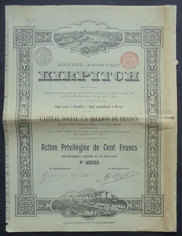 1899 Акция АО Кирпичъ Брюссель.jpg