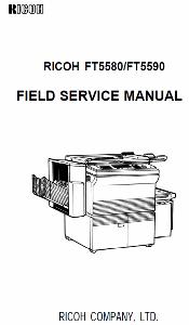 service - Инструкции (Service Manual, UM, PC) фирмы Ricoh - Страница 5 0_1b29c3_3c8b89bc_orig