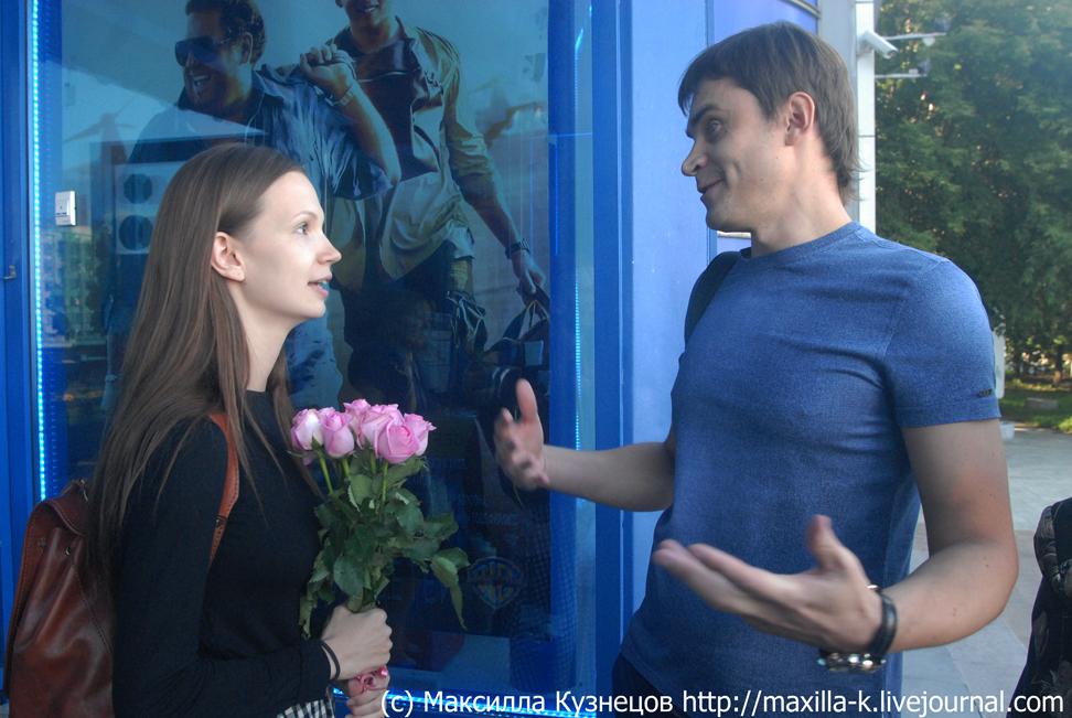 Лина Шишова и Сергей Аксенов