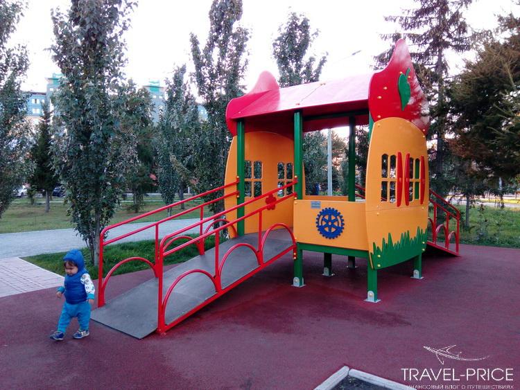 Ротари-парк Омска