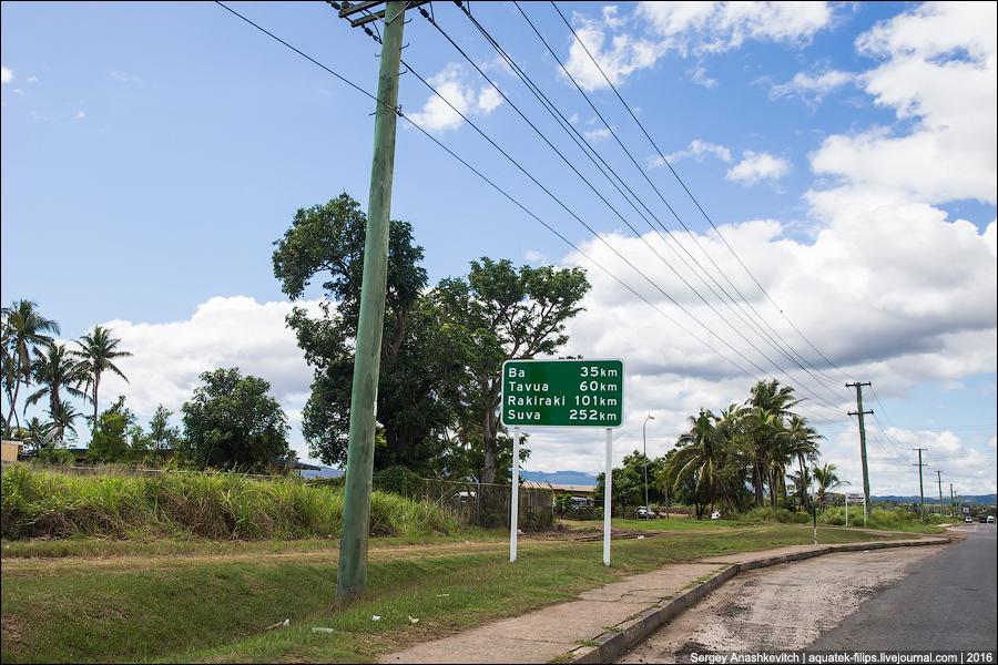 Жизнь на Фиджи