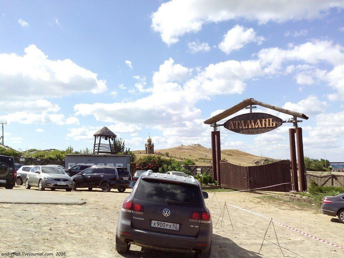 Атамань - казачья станица в Тамани