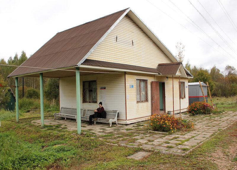 Здание ДСП на станции Подсосенка