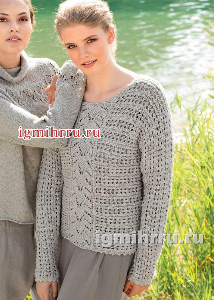 Ажурный пуловер серебристо-серого цвета. Вязание спицами
