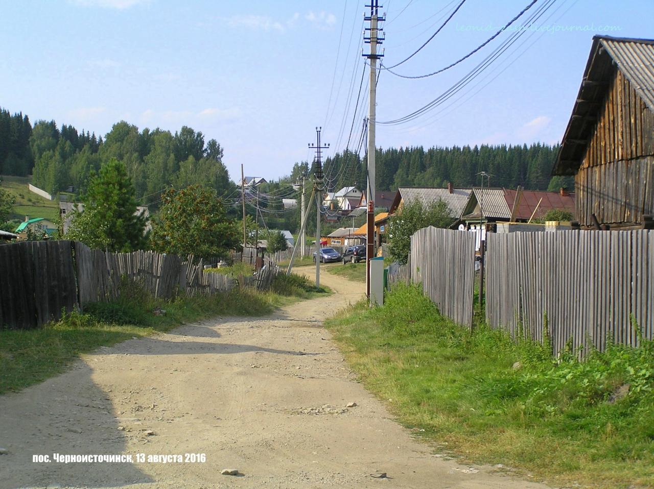 Черноисточинск 103.JPG