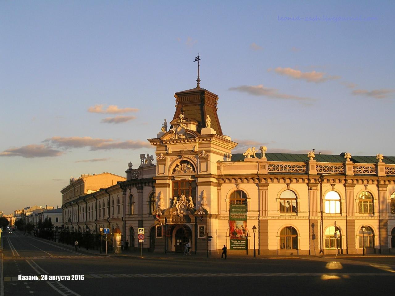Казань 49.JPG