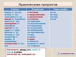 img_phpOLkP7f_tabl.-7-r_0_18.jpg