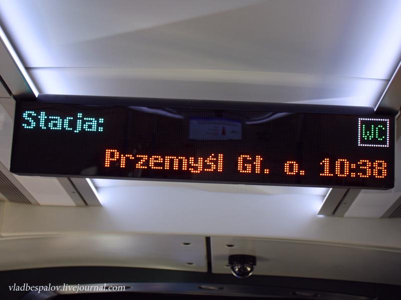2016-04-02 Польські міста_(22).JPG