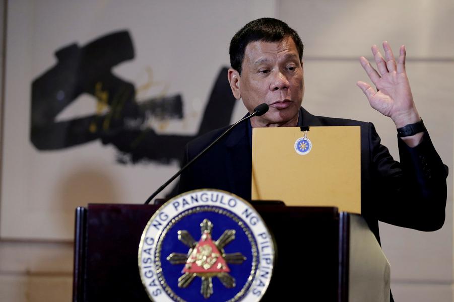 президент Филиппин Дутерте.png