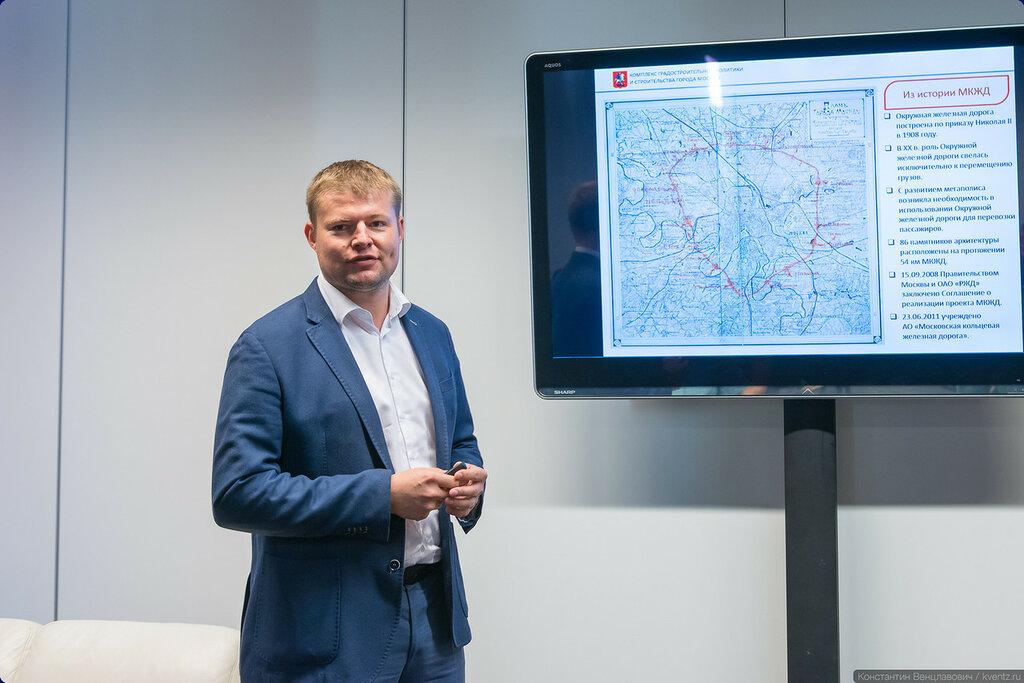 Заместитель генерального директора по проектированию АО «МКЖД» Алексей Жигалин
