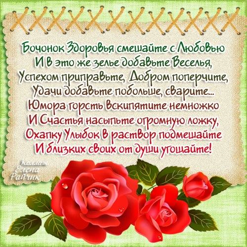 Красивые открытки с цветами подруге 152