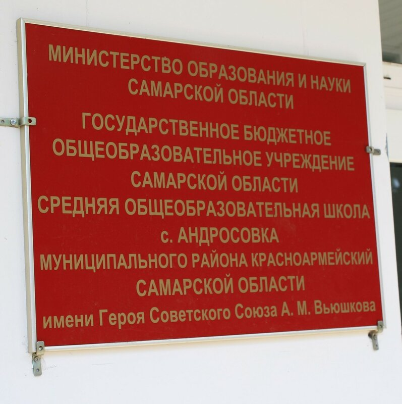 Пестравский и Безенчукский район 146.JPG
