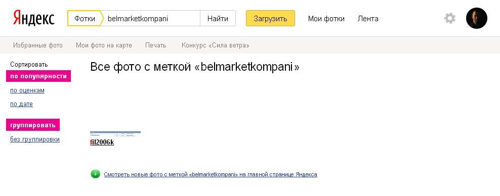 https://img-fotki.yandex.ru/get/30602/18026814.9a/0_bd150_d05c4f0c_orig.png