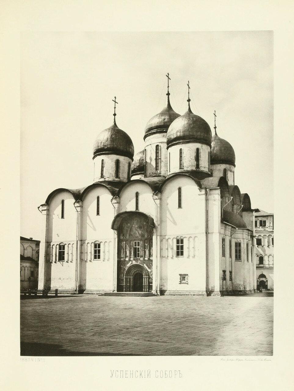 https://img-fotki.yandex.ru/get/30602/199368979.a/0_1a6154_6498feb2_XXXL.jpg