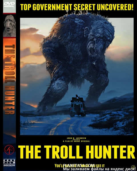 Охотники на троллей / The Troll Hunter / Trolljegeren (2010/BDRip/HDRip) + AVC + Remux