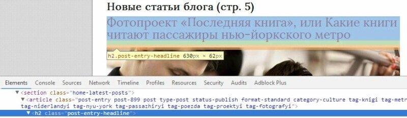 Как вывести номер текущей страницы WordPress (функция get query var)