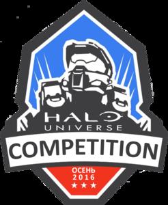 HU Competition ОСЕНЬ 2016