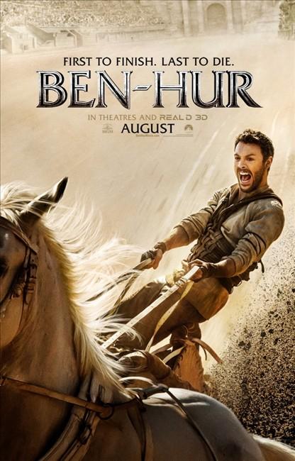���-��� / Ben-Hur (2016)