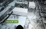 2017-03-28 Проект уплотнительной застройки школы 1416 на Новгородской