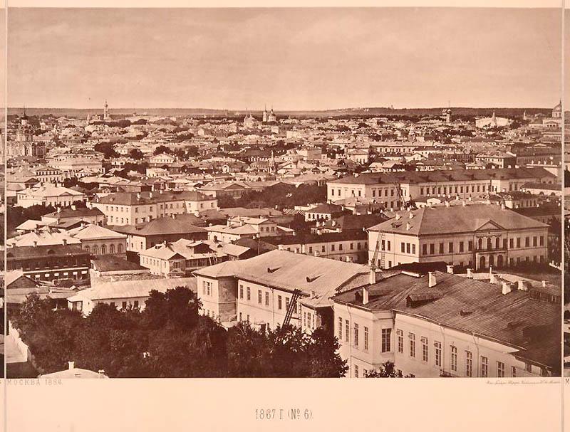 Вид с храма Христа Спасителя: как выглядела Москва в 1867 году