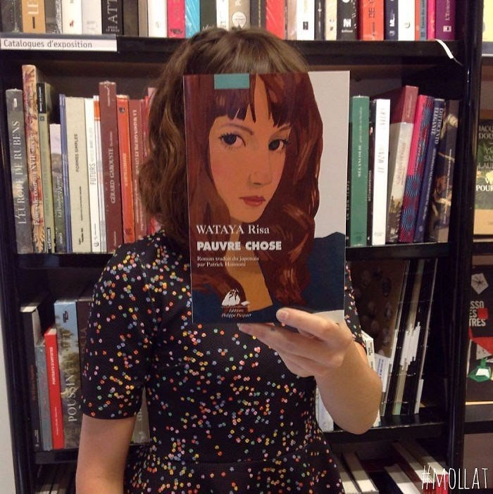 Найди себя в книжном магазине