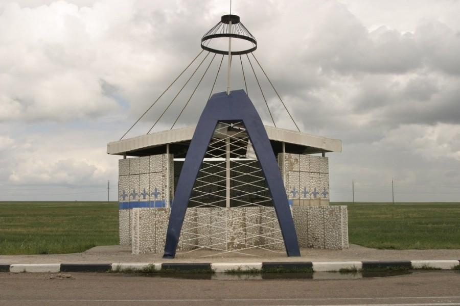 34. Kazachstan