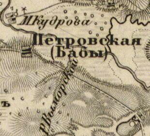 39_PetrovskyeBaby1863.jpg