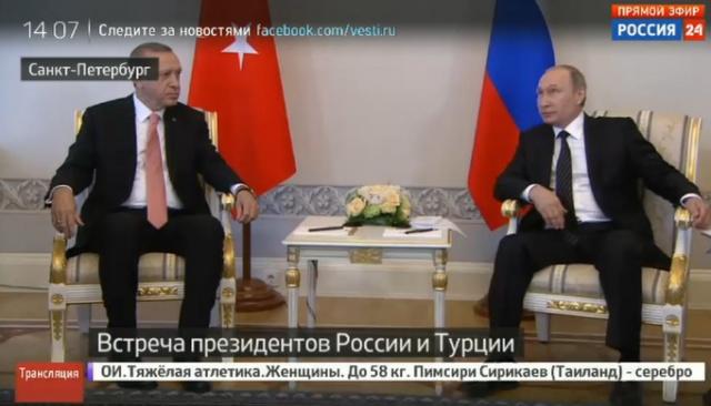 Европейская комиссия: встреча В. Путина иЭрдогана способствует политическому урегулированию вСирии