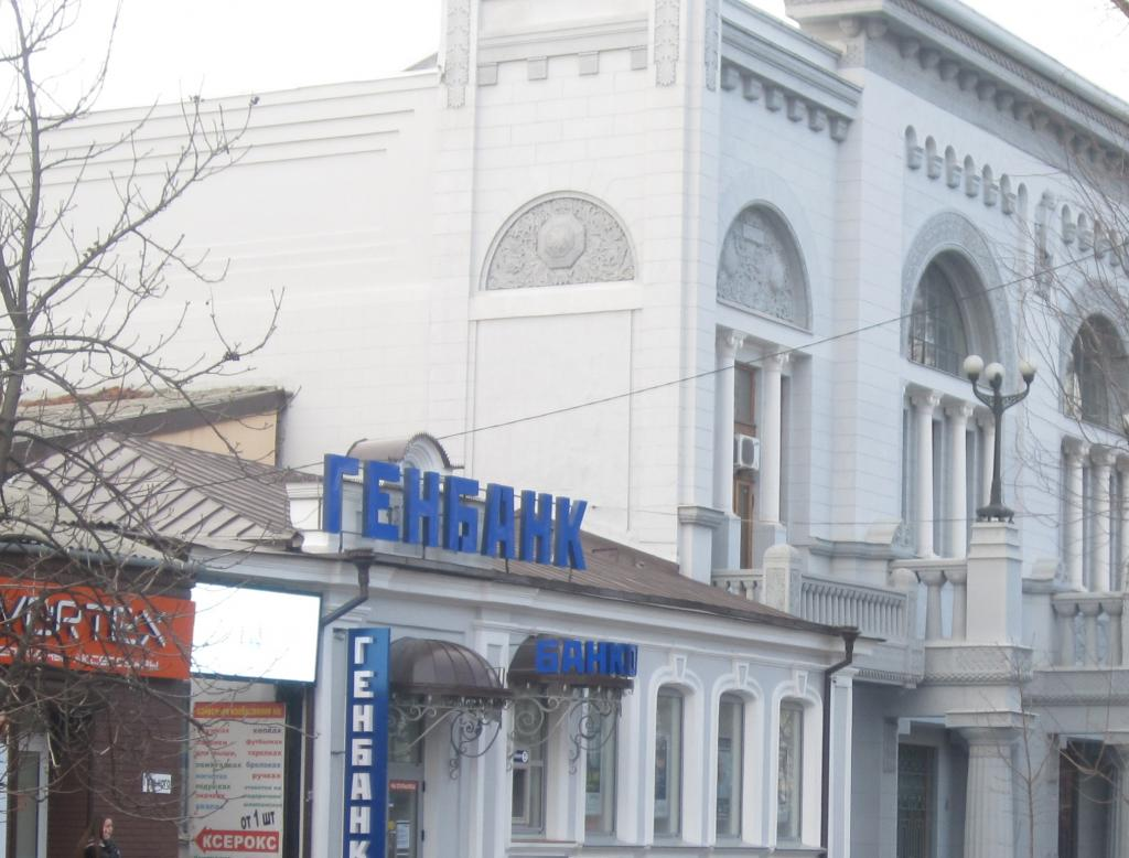 Неменее 100 офисов Генбанка останавливают работу воккупированном Крыму