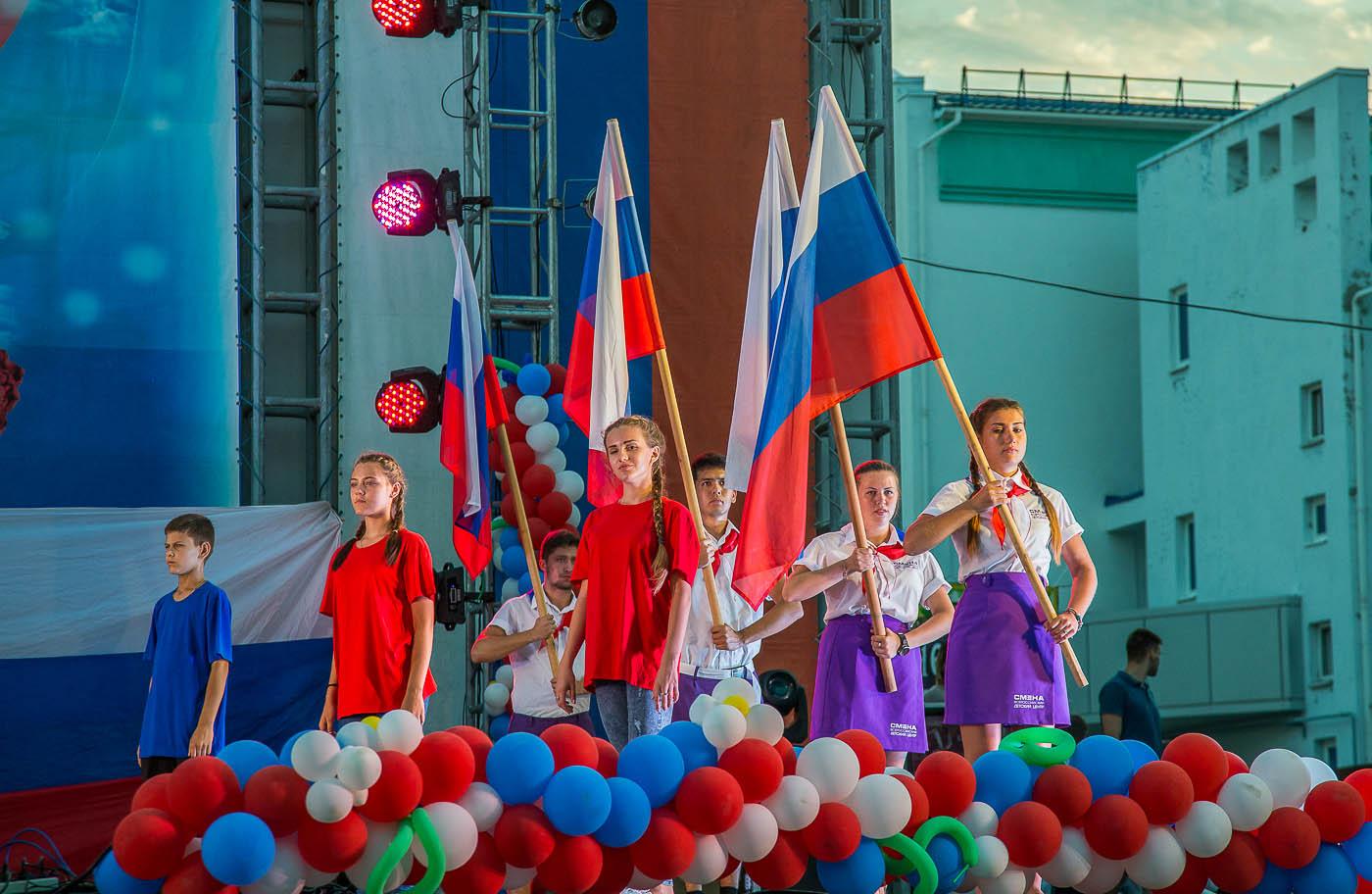 Анапа день флага фото