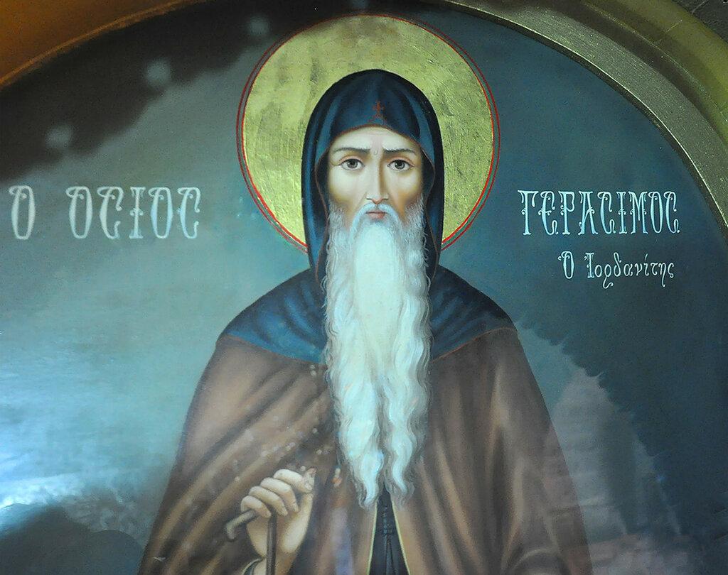 Святой преподобный Герасим Иорданский. Фрагмент иконы одноименного монастыря.