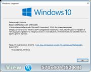 Windows 10 Pro x64 10.0.14393.206 ver 1607 Redstone (RS1) V2 [Ru]