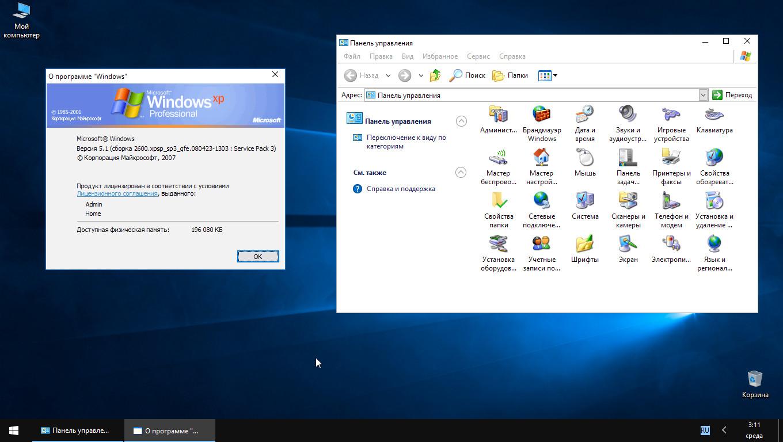 download - windows xp professional - sp3 - pt-pt - (32-bits) - iso