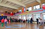 Спортландия Минского отделения Бел.ж.д. - 2 апреля 2016 года