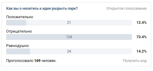 https://img-fotki.yandex.ru/get/30602/7857920.4/0_a450e_2f090133_orig.jpg