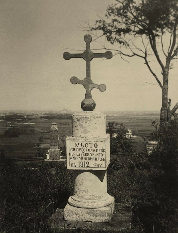 На Воробьевых горах. 1890-й год..jpg