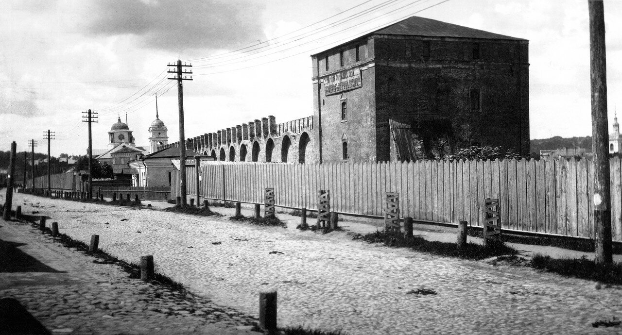 Армянская улица и Волкова башня. 1907