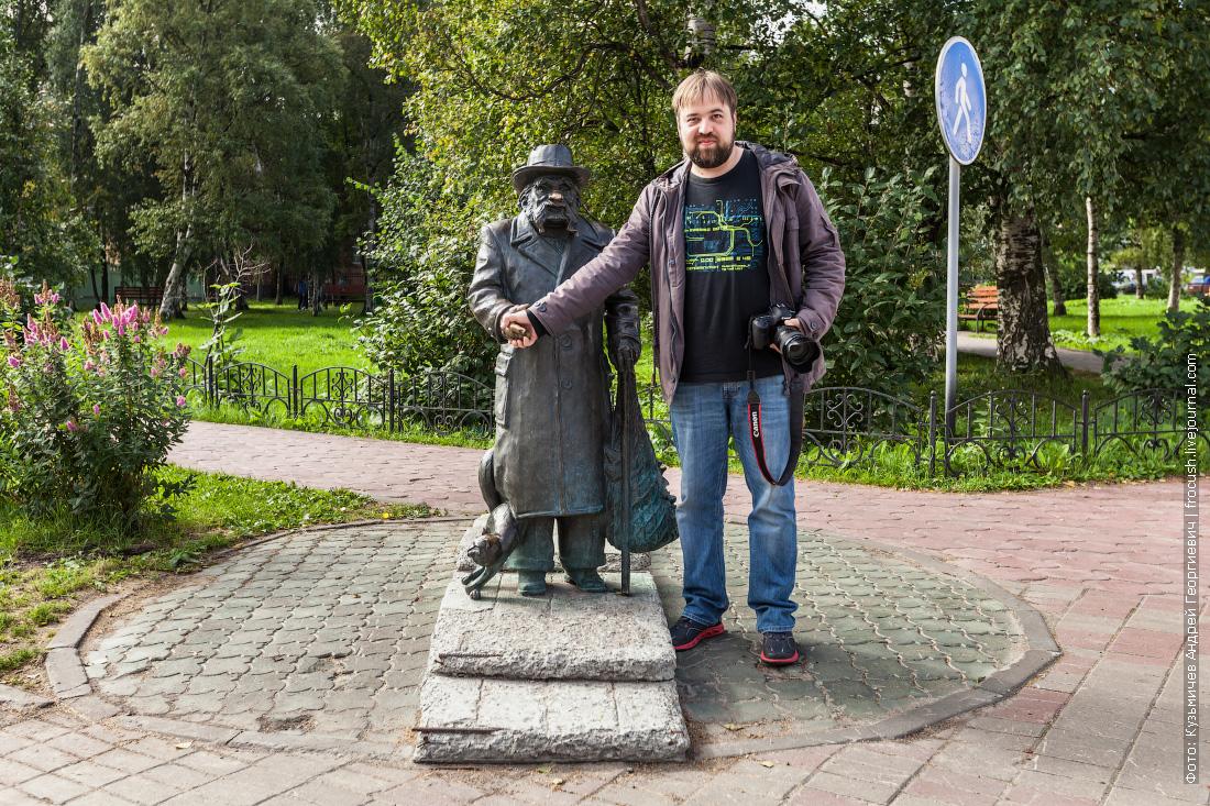 памятник самому северному сказочнику Степану Григорьевичу Писахову