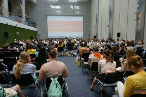 "Конференция ""Белые ночи фандрайзинга"", Москва, 2016"