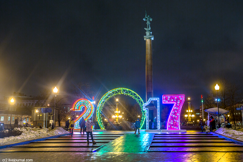 Праздничная Москва. Часть 1