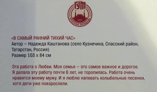 https://img-fotki.yandex.ru/get/30752/140132613.4e2/0_20d77a_47ce1986_L.jpg
