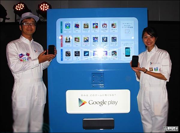 Японский игровой автомат с играми от Google Play