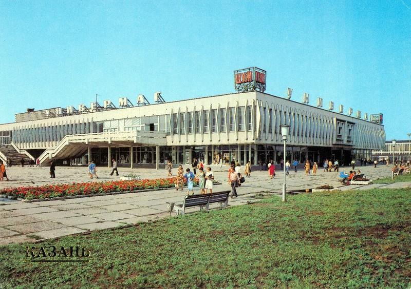 ZAVODFOTO / История городов России в фотографиях: Казань, 1982