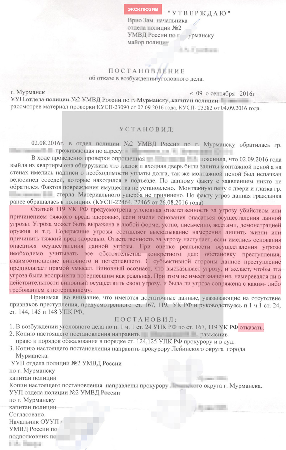 https://img-fotki.yandex.ru/get/30752/163146787.4e6/0_1ab054_34fc7af9_orig.jpg