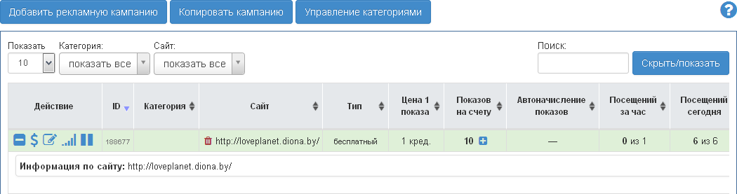 https://img-fotki.yandex.ru/get/30752/18026814.a5/0_c2561_29ec93f5_orig.png
